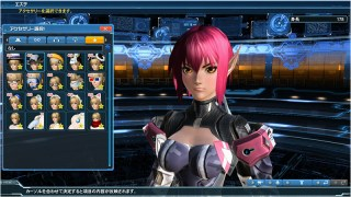 Favorite Accessories PSO2