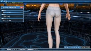Innerwear below Bodypaint