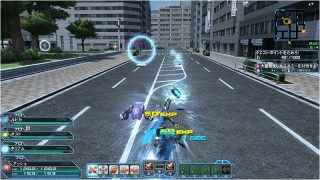 PSO2 Episode 4 Dash Panels
