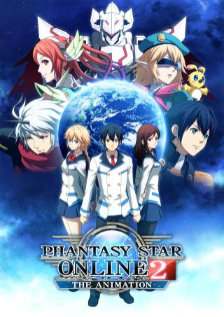 PSO2 The Animation Key Visual 0