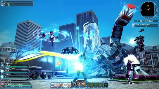 Tokyo Field PS4