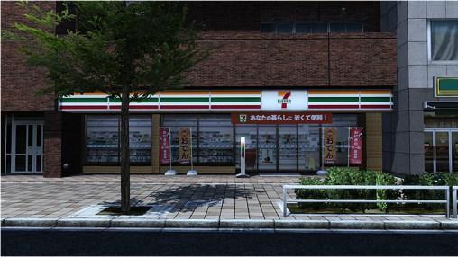 Seven-Eleven Store Tokyo