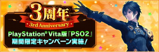 3rd Anniversary Vita
