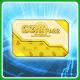 711 Casino Coin Pass