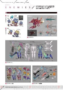 EP3 Materials Collection Enemies Preview