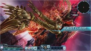 Bonus Quest Magatsu C