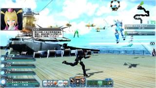 Yamato EQ Phase 1 D