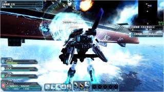 Yamato EQ Phase 2 B