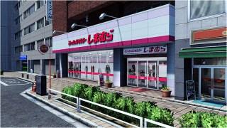 PSO2 Shimamura Store