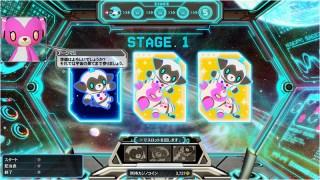 Arkuma Slots 2