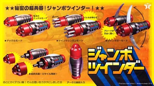 Jumbo Twinder (by mittu02)Knuckle, Twin Mechs, Twin Dagger