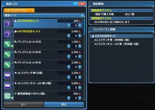 ac-shop