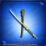 *魔法の派・エクスカリバー Sorcery King Excalibur