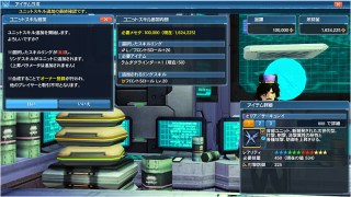 unit-skill-p2