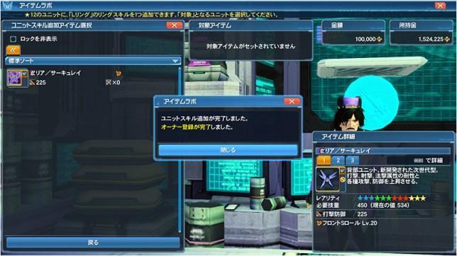 unit-skill-p3