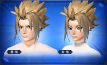 エモーションヘアー Emotion Hair