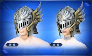 クエンチカヘルム Cuentica Helm