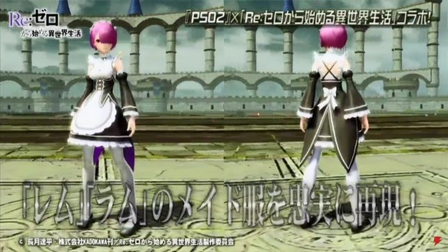 Ram Maid Outfit PSO2
