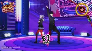 Persona 5 Dancing Event