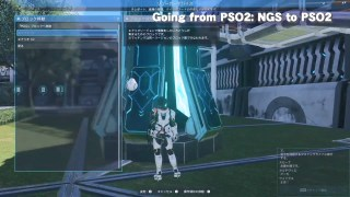 NGS PSO2 Switchover (1)