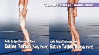 エスティヴタトゥーEstive Tattoo