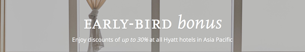 hyatt early bird bonus promo
