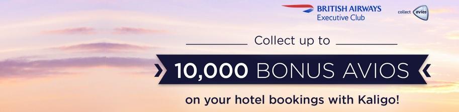 Wir sammeln 10.000 Avios | Edition Kaligo