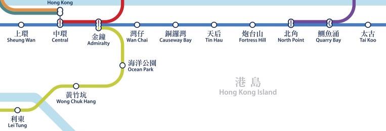 mtr hongkong hong kong island line ubahn u-bahn blue blau linie