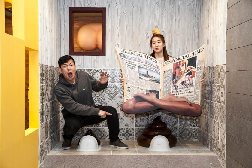 """Die 10 verrücktesten """"Attraktionen"""" auf Tripadvisor poop seoul"""