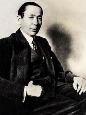 1936 Nicolae Titulescu