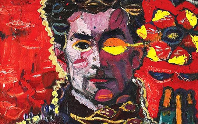 Autoportret cu frunză