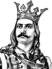 1476 Ştefan Cel Mare