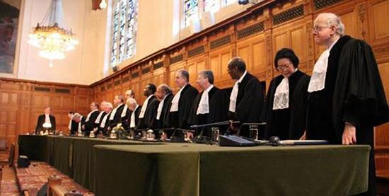 2015 Curtea Internaţională de Justiţie
