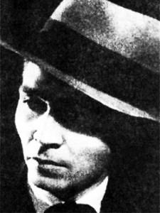 1908-1983 Ion Theodor Ilea