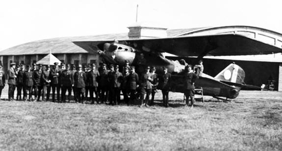 1926 Aeroportul Galați