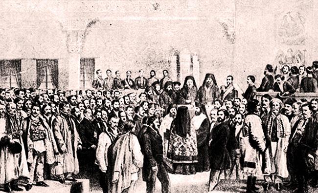Adunarea de la Izlaz 1848