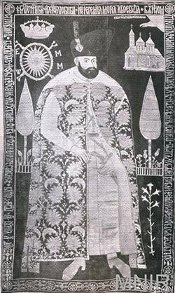 1606 Ieremia Movilă (1555-1606)