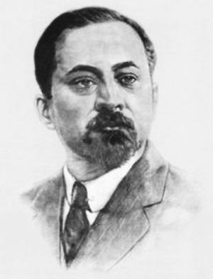 Traian Lalescu (1)