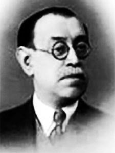 1869-1942 Gheorghe Adamescu