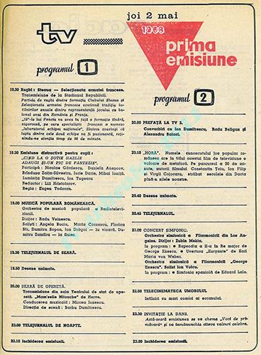 Lansarea TVR 2 (1968)