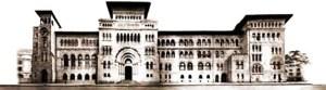 1864 Școala De Ponți și Șosele, De Mine și Arhitectură