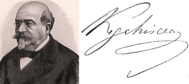 Mihail Kogălniceanu (1817-1891) -cover