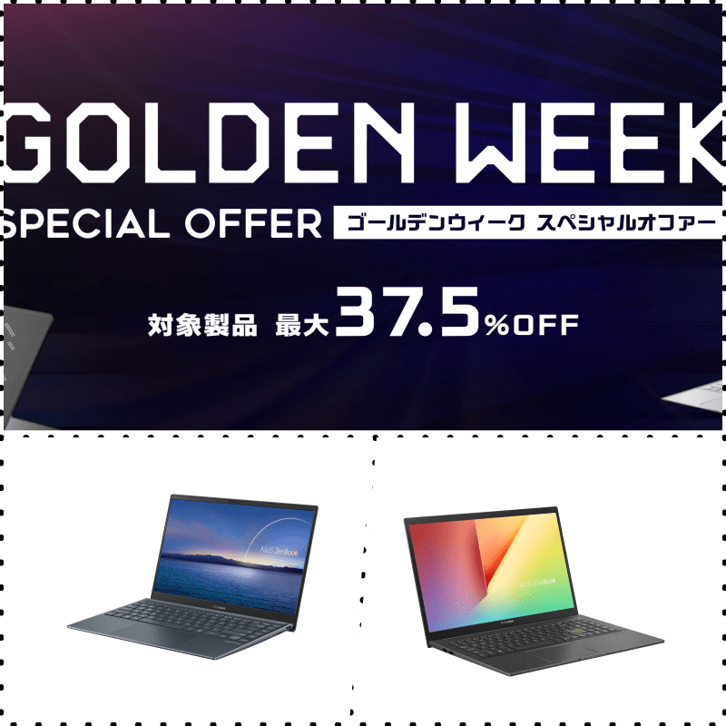 ASUS Store's GW Special Offer