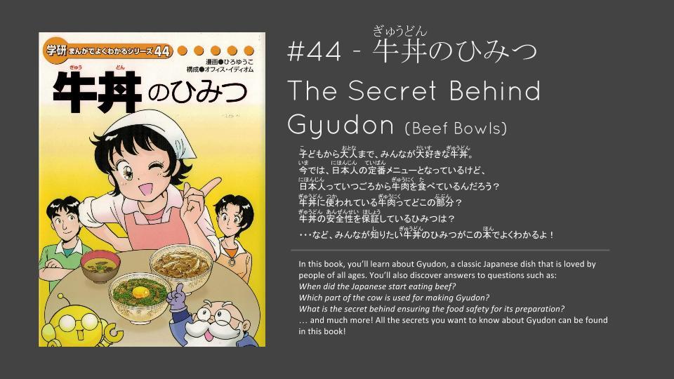 The secret behind Gyudon (beef bowls)