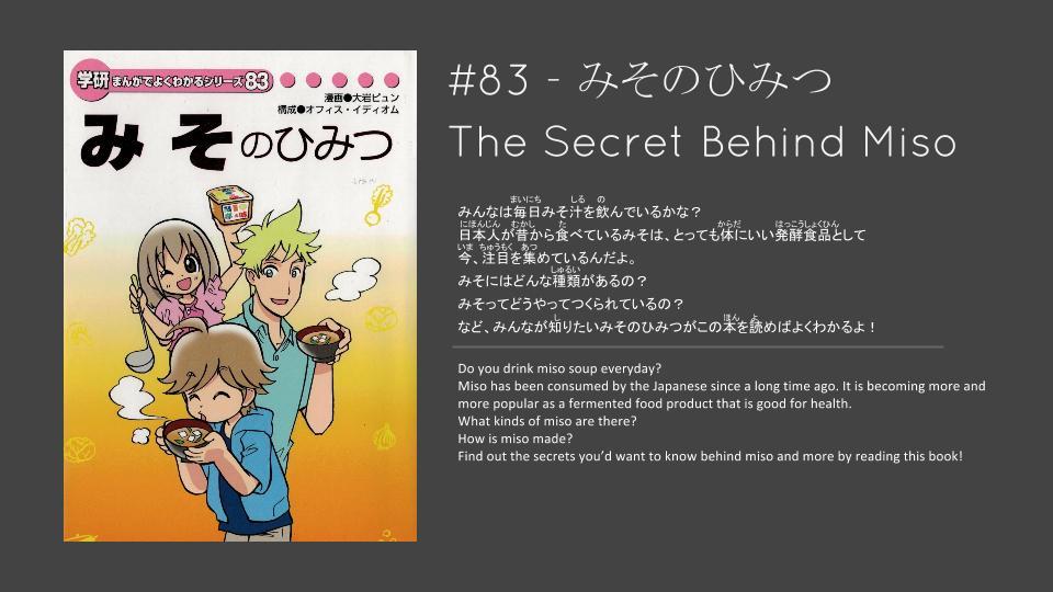 The secret behind Miso