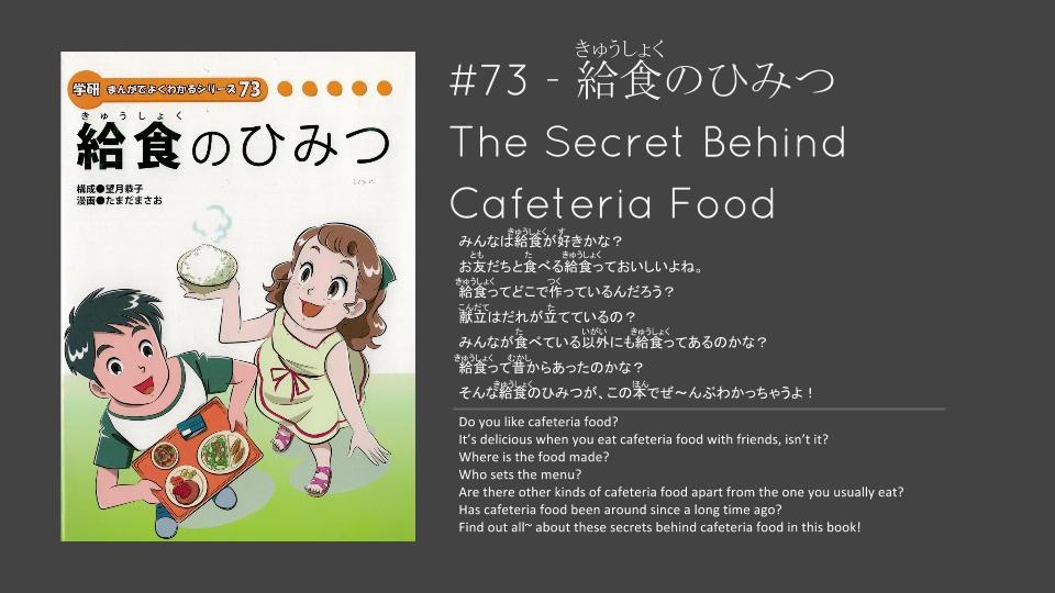 The secret behind cafeteria food