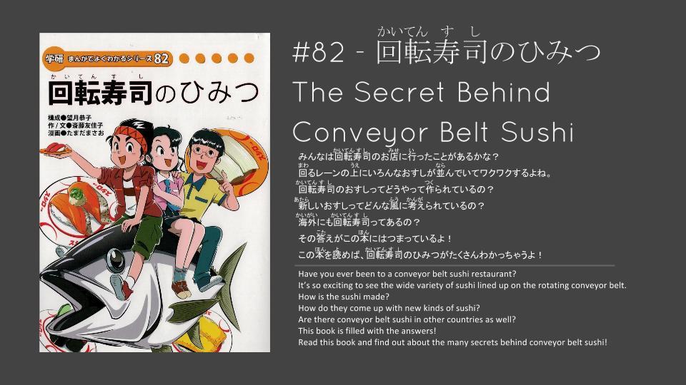 The secret behind conveyor belt sushi