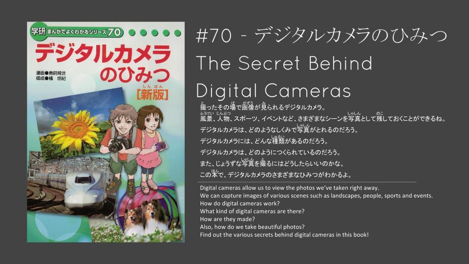 The secret behind digital cameras