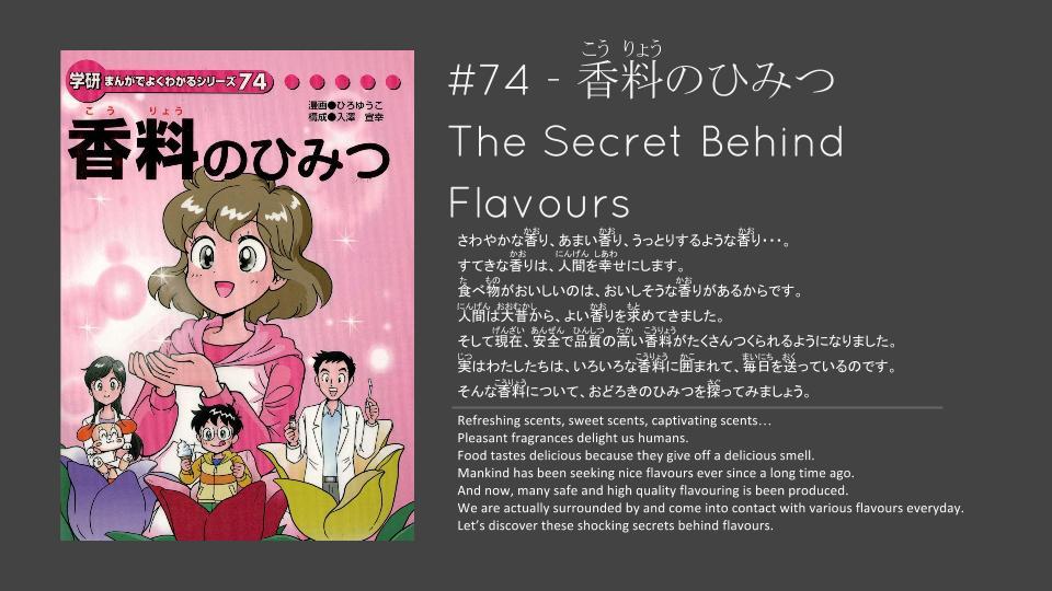 The secret behind flavours