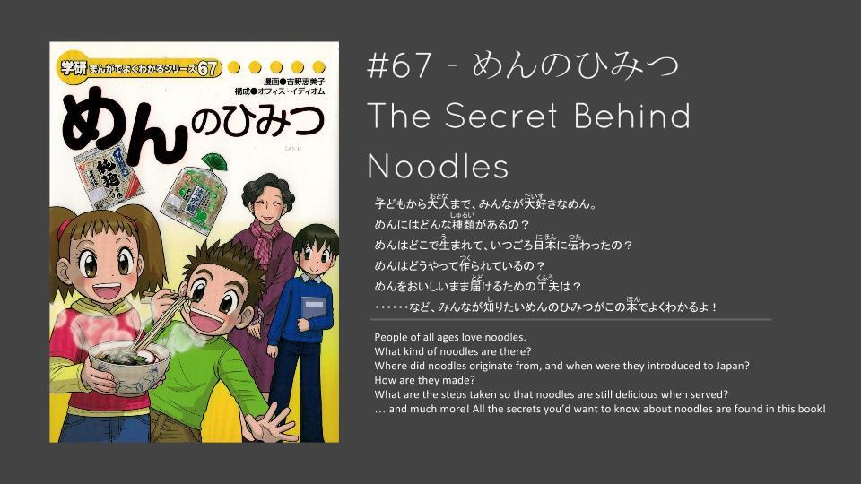 The secret behind noodles